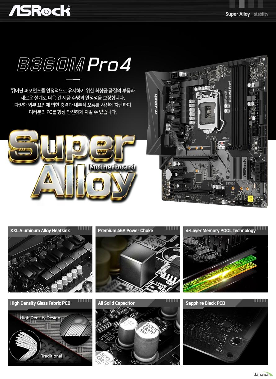 ASRock  B360M PRO4 디앤디컴