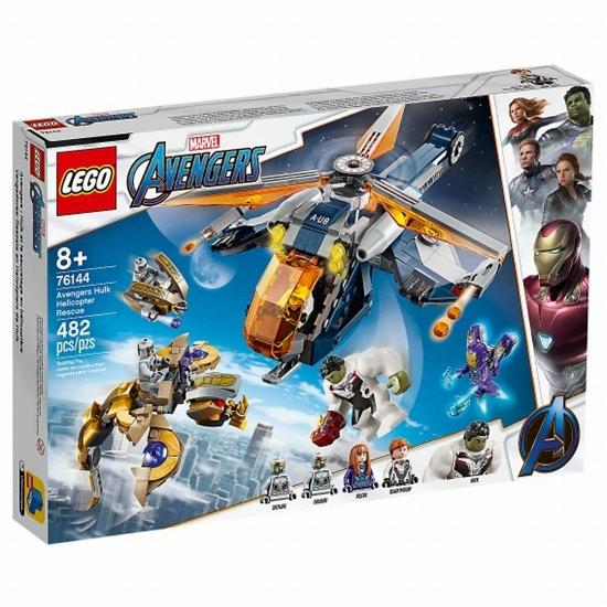레고 마블 슈퍼히어로 헐크 헬리콥터 낙하 (76144) (정품)