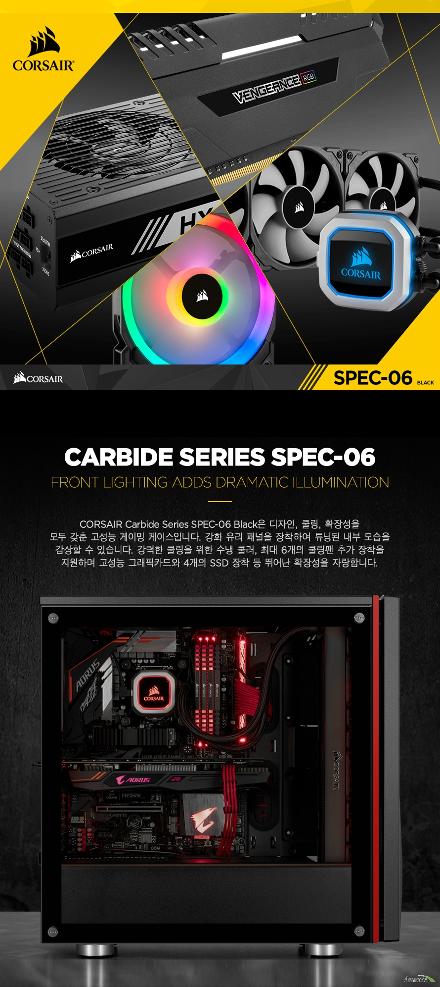 CORSAIR CARBIDE SERIES SPEC-06 BLACK
