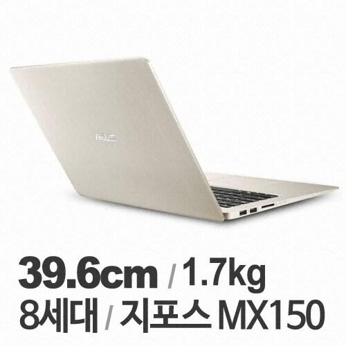 ASUS 비보북 S510UN-BQ069 (SSD 256GB + 1TB)_이미지