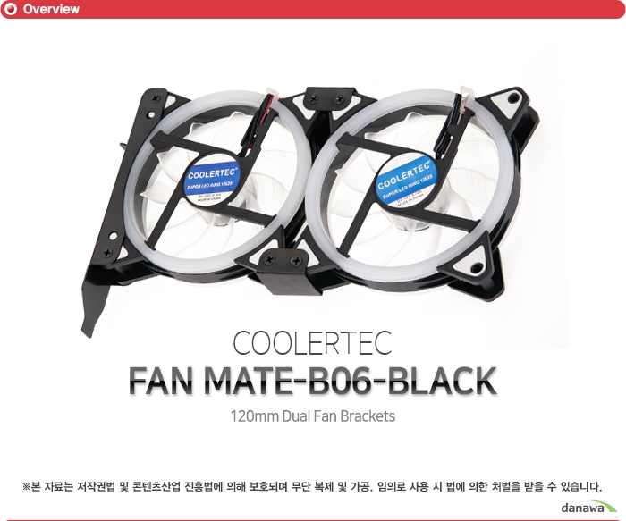 COOLERTEC  FAN MATE B06