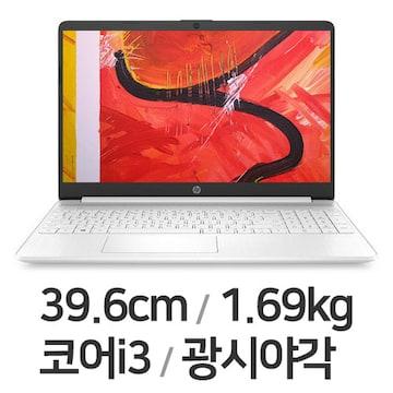 HP 15s-fq2011TU