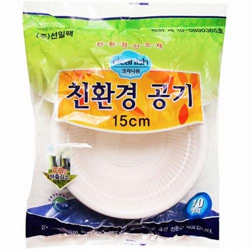 선일팩  크리니쉬 친환경 공기 15cm (1000개)_이미지