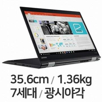 레노버 씽크패드 X1 Yoga 20JDA002KR(SSD 1TB)