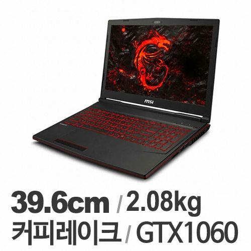 MSI GL시리즈 GL63 8RE (SSD 128GB)_이미지