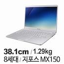 NT950XBE-X716A