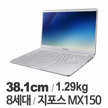 삼성전자 2019 노트북9 Always NT950XBE-X716A
