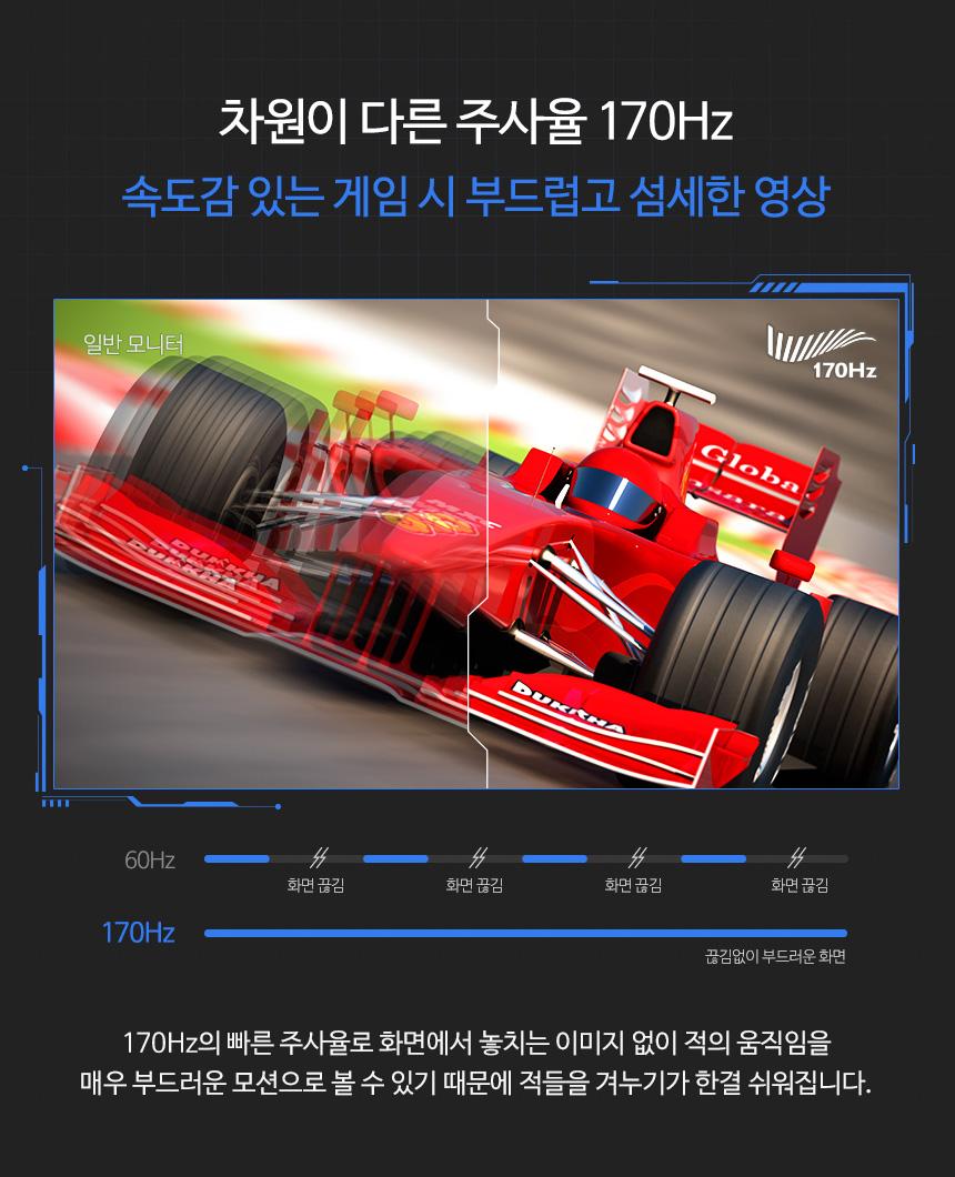 필립스 275M8RZ QHD 170 프리싱크 HDR 400 게이밍 무결점