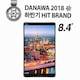 화웨이 미디어패드 M5 8.4 WiFi 32GB (정품)
