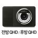 파인디지털 파인뷰 GX3000 플래티넘 2채널 (32GB, 무료장착)_이미지