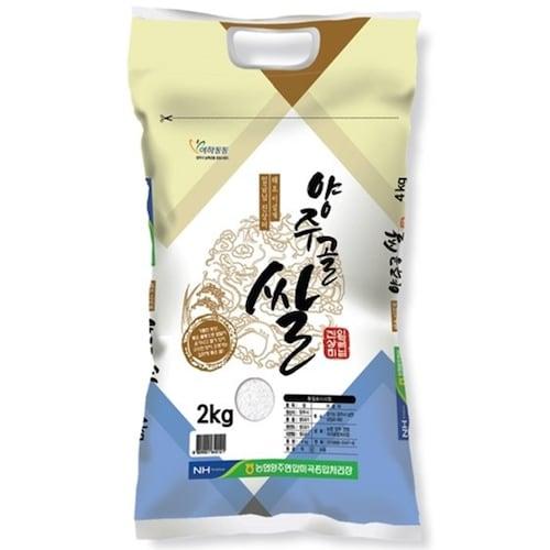 양주농협 양주골쌀 임금님 진상미 4kg (19년 햅쌀) (1개)_이미지