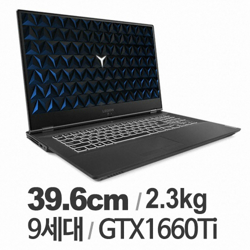 레노버 LEGION Y540-15IRH i7 Prime Edition (SSD 512GB + 1TB)