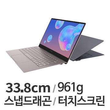 삼성전자 갤럭시북S SM-W767NZNDKOO (256GB)