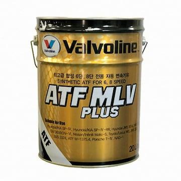 발보린  ATF MLV 플러스 20L