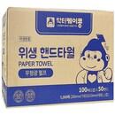 닥터케이콩 위생 핸드타월 5000매