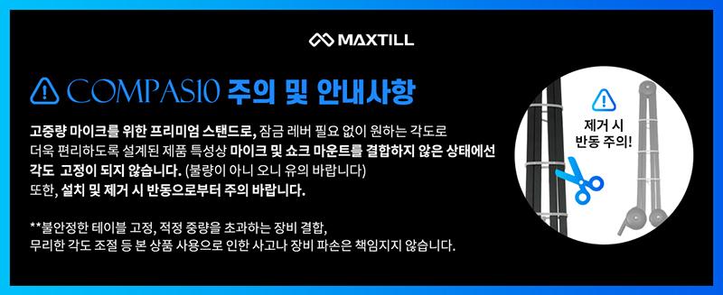 MAXTILL COMPAS10