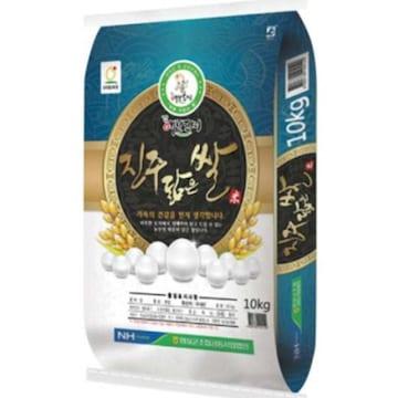 해보드미 진주닮은쌀 10kg (21년 햅쌀)