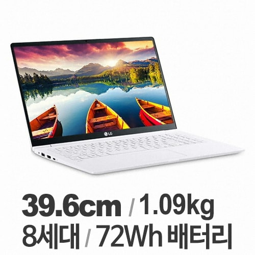LG전자 2019 그램 15Z990-HA76K (SSD 120GB + SSD 512GB)_이미지