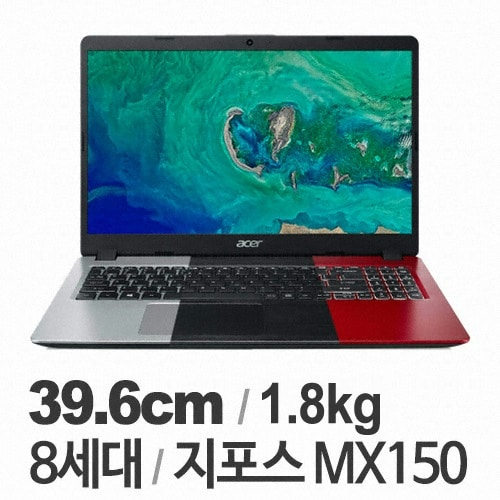 ACER 아스파이어 A515-52G MX (1TB)_이미지