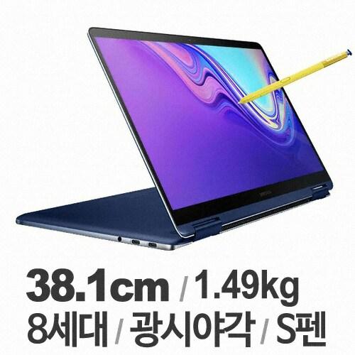 삼성전자 2019 노트북 Pen S NT950SBV-A58A (기본)_이미지