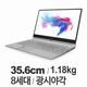 MSI 프레스티지 PS42 8M-i7 모던 WIN10 (SSD 256GB)_이미지