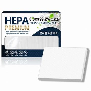 대한청정산업 PM0.3 H11 헤파 프리미엄 극초미세먼지 에어컨필터 H098(2개)