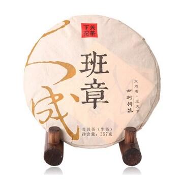 하관차창  2014년 대성반장 고수차(생) 357g (1개)