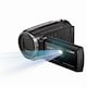SONY HandyCam HDR-PJ670 (8GB 패키지)_이미지