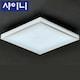 청우전기조명 LED 샤이니 심플 라인 방등 50W_이미지