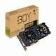 갤럭시 BOY 지포스 GTX1070 V3 OC D5 8GB