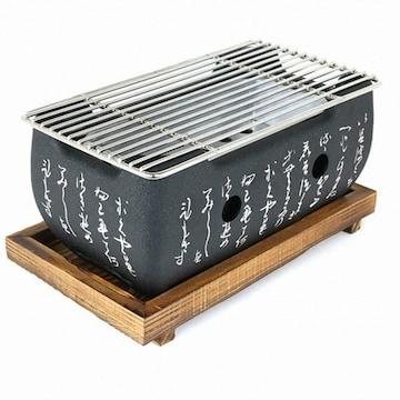 알루미늄 일본식 직사각 미니화로