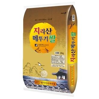 명가미곡처리장 지리산 메뚜기쌀 찹쌀 20kg (20년산) (1개)_이미지