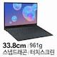 삼성전자 갤럭시북S SM-W767NZADKOO (256GB)_이미지