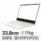 HP 스펙터 13-af098TU (SSD 256GB)
