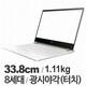 HP 스펙터 13-af098TU (SSD 256GB)_이미지
