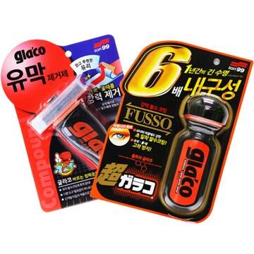 소프트99 글라코 유막제거제 G47 + 발수코팅제 G19