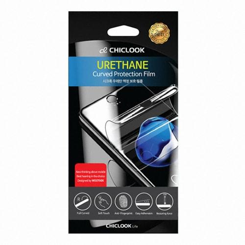 시크룩  LG V40 우레탄 풀커버 액정보호필름 (액정 5매)_이미지