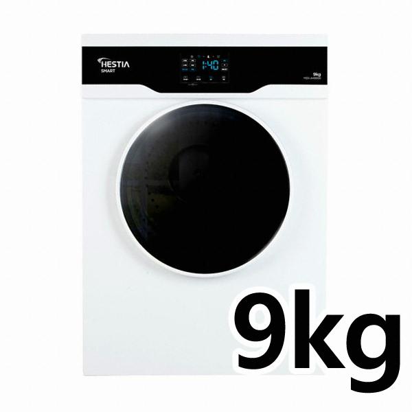 헤스티아 9kg 의류건조기 (2018년형)