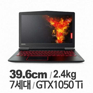 (GTX1050 Ti) 레노버 LEGION Y520-15IKB Pro