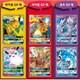 포켓몬코리아 포켓몬카드 썬앤문 패밀리 포켓몬 카드 게임 (1세트)_이미지