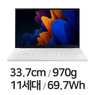 삼성전자 갤럭시북 이온2 NT930XDZ-A38AW (SSD 256GB)_이미지