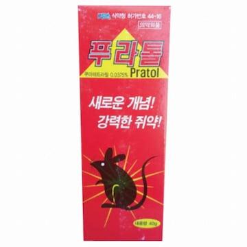 성진제약 푸라톨 40g(1개)