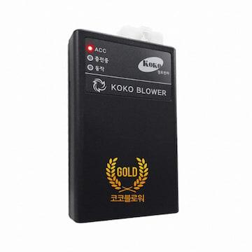 경오전자  코코블로워 골드 KO-3000A