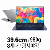 ACER Swift5 SF515-51T i5 SMART  (SSD 256GB)