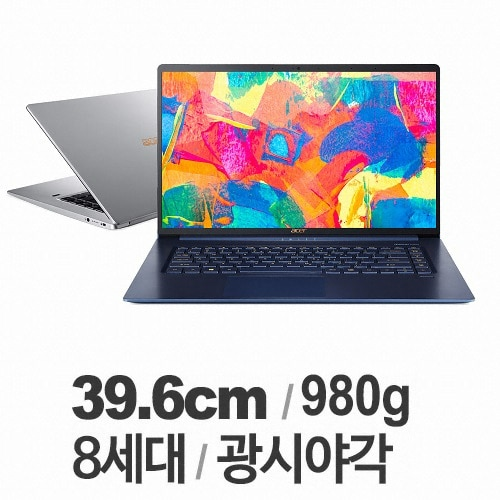 ACER Swift5 SF515-51T i5 SMART (SSD 256GB)_이미지