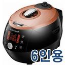쿠첸 CJS-FC0604F