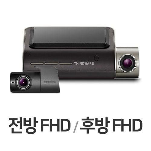팅크웨어 아이나비 F800 2채널(32GB, 무료장착)