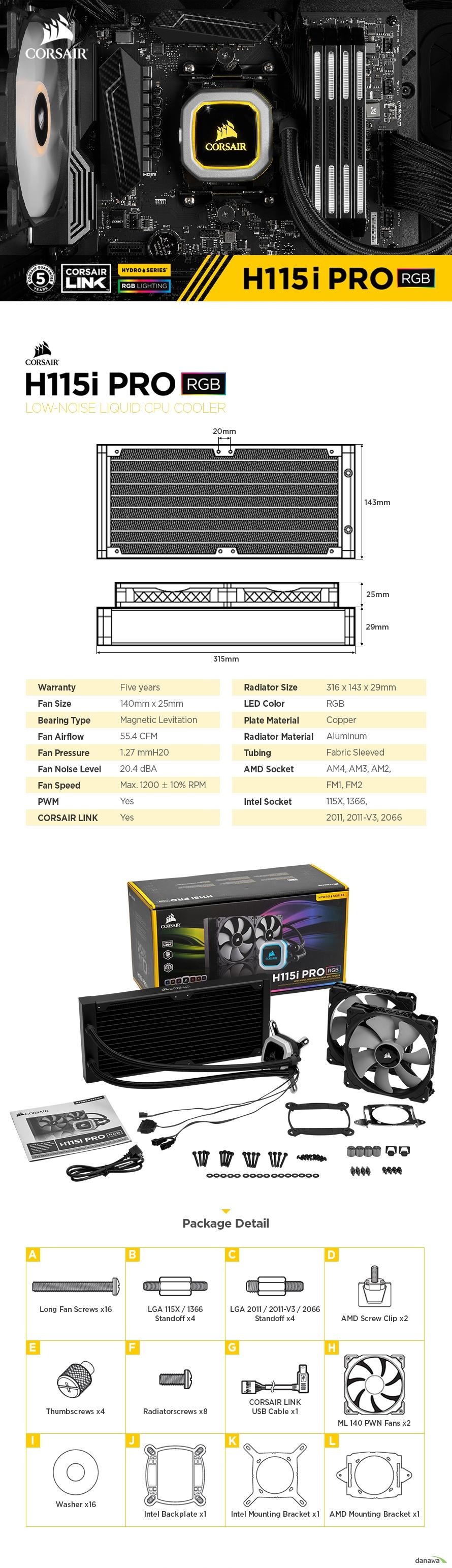 140mm x 25mm, Magnetic Levitation, 55.4 CFM, 1.27 mmH20, Max. 1200 RPM