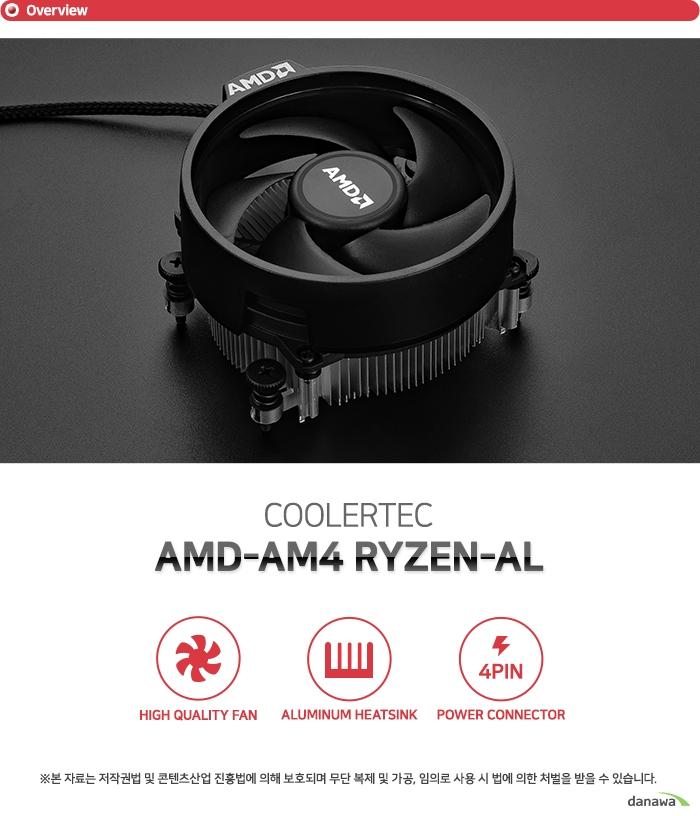 COOLERTEC  AMD-AM4 RYZEN-AL