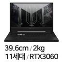 F15 FX516PM-HN015 16GB램